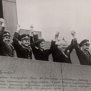 Khrushchev Archive Thumbnail