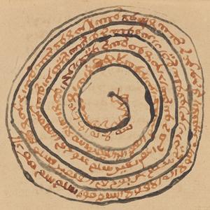 Digitizing Timbuktu Thumbnail