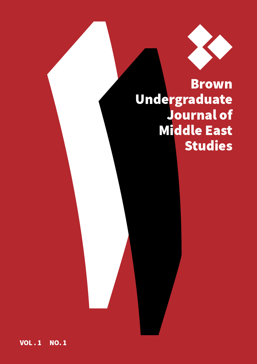 Brown Undergraduate Journal ... Thumbnail