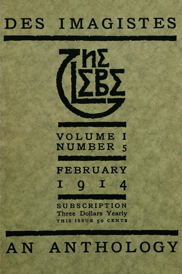 Glebe cover image