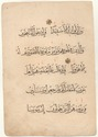Thumbnail for Al-Aḥzāb [33]: ...11-16...