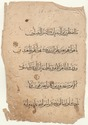 Thumbnail for Al-An'ām [6]: ...119-122...